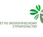 Совет по экологическому строительству поддержал Interlight