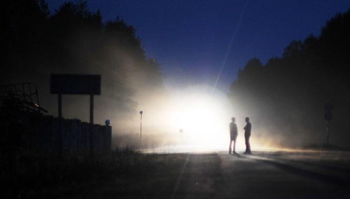 Освещение дорог: свет и безопасность на федеральных автомобильных дорогах