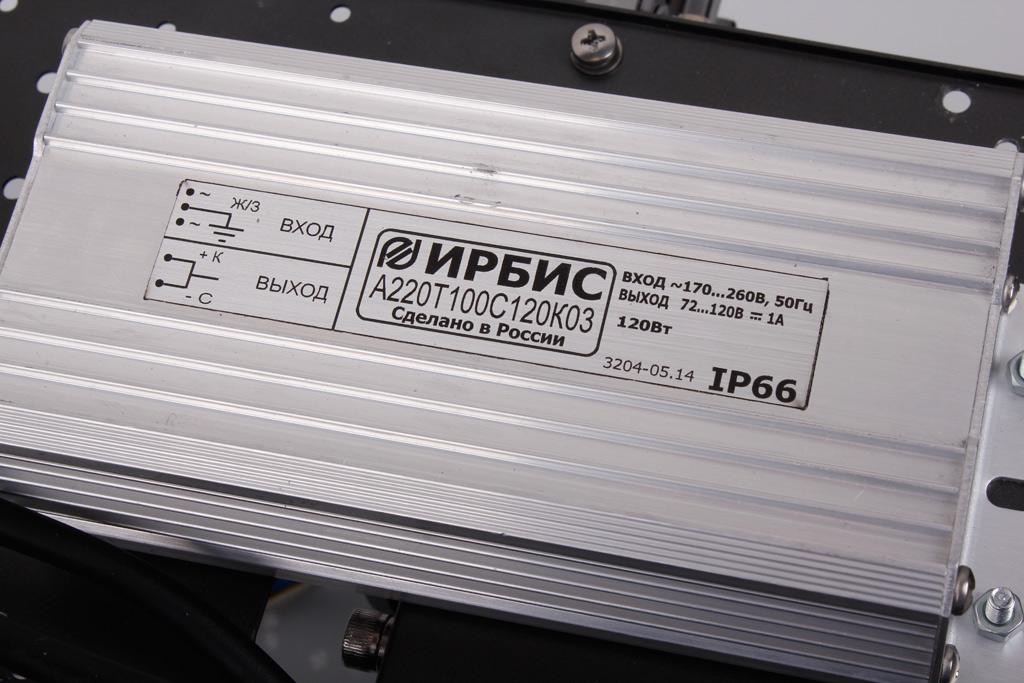 Источник тока Ирбис мощностью 120 Вт