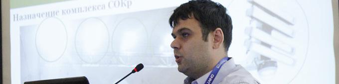 Алексей Малахов, руководитель проектной группы,  компания ДОЛОМАНТ-Т