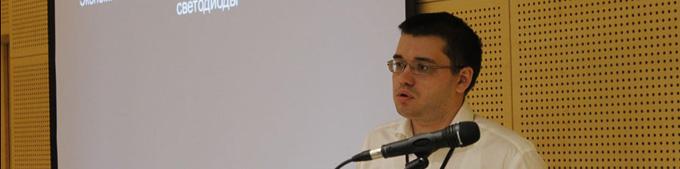 Александр Самойлов, менеджер направления «Промышленное освещение», компания «Световые технологии»