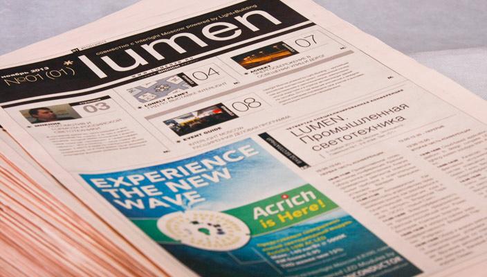 Газета Lumen №1 2013