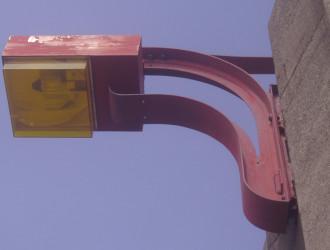2.2 Немного необычный квадратный светильник использован в индивидуальном дизайне Golden Gate Bridge, главной достопримечательности Сан-Франциско