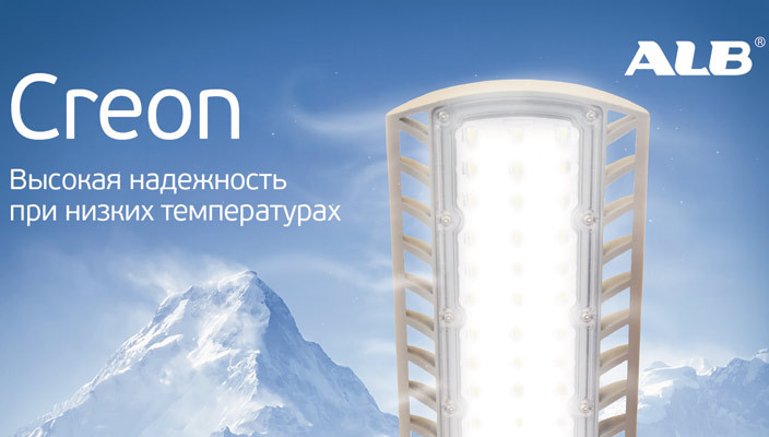 Температурные диапазоны светодиодов
