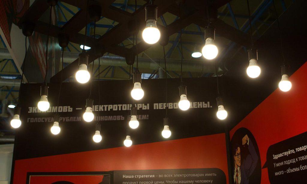 Ставшие уже традиционными светодиодные лампы с матированными колбами