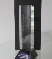 Награда Российский светодизайн 2013