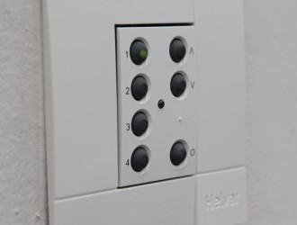 Элементы системы управления освещением