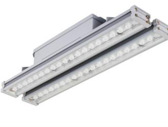 Светильник GALAD ДСП01-120-001