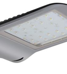 Светодиодный светильник ВОЛНА-2 ДКУ-04-100-001 от компании GALAD