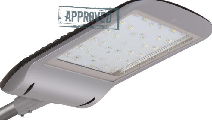 Светодиодный светильник Галад ВОЛНА 2 ДКУ-04-100-001