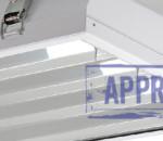 Люминесцентный (Т5) промышленный светильник ЛПП 66-4Х54-712.5 от компании «БЕЛИНТЕГРА». Подтвержденные в лаборатории характеристики (март, 2015)