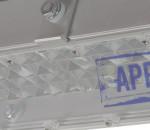 Светодиодный промышленный светильник PROMLED 1-27-1 от «Четыре Света». Подтвержденные в лаборатории характеристики (март, 2015)