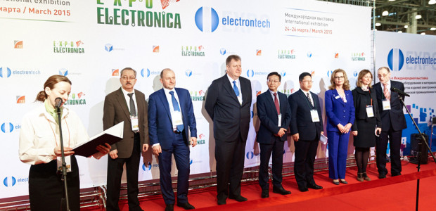 Торжественная церемония официального открытия выставки ЭкспоЭлектроника-2015