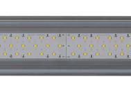 Промышленный светильник QUANTUM-120/1 MA-П-D ОТ КОМПАНИИ «НПФ КВАНТУМ»
