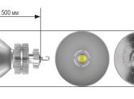 Чертежные виды светильника ET-CC-05-200-60 ОТ «ЭКОТЕХНОЛОГИИ» (Г. ПЕРВОУРАЛЬСК)