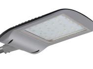 Светодиодный уличный светильник ВОЛНА-2 ДКУ-04-100-001 от «GALAD»