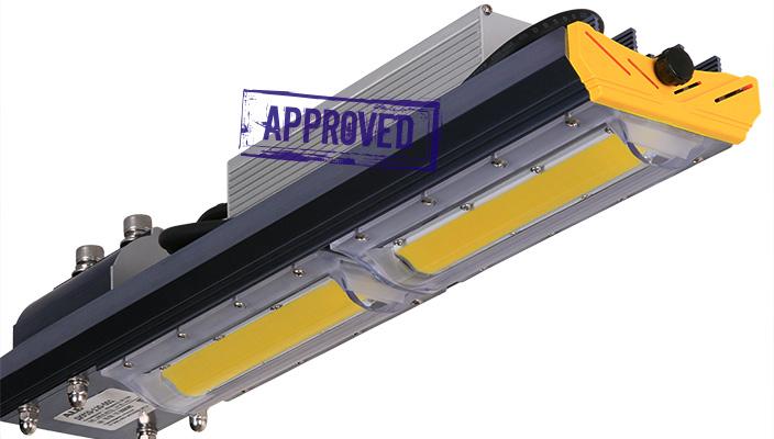 Светодиодный уличный светильник ДКУ 10-120-001 от компании «ALB». Подтвержденные в лаборатории характеристики (июль, 2015)