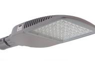 Светодиодный уличный светильник Fregat Led 110 (W) от компании «Световые Технологии». Подтвержденные в лаборатории характеристики