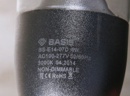 Нестираемая лазерная гравировка на корпусе светодиодной лампы BS-E14-07D  от «Basis»