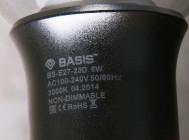 Нестираемая лазерная гравировка на корпусе светодиодной лампы BS-E27-23D  от «Basis»
