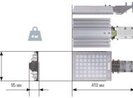 Чертежные виды светодиодного уличного светильника Кедр LE-СКУ-22-110-0529-65X от «ЛЕД ЭФФЕКТ»