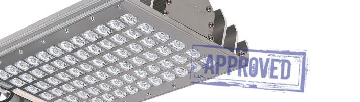 Светодиодный уличный светильник Кедр LE-СКУ-22-160-0530-65X от «ЛЕД ЭФФЕКТ». Подтвержденные в лаборатории характеристики (август, 2015)