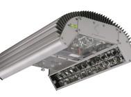 Светодиодный уличный светильник ГрадLED1-60-XPLV5-A/1.6-I от компании «Четыре Света»