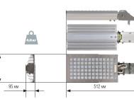 Чертежные виды светодиодного уличного светильника Кедр LE-СКУ-22-160-0530-65X от «ЛЕД ЭФФЕКТ»