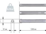 Чертежные виды светодиодного промышленного светильника НП-012-35 от компании «НеваРеактив»