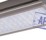 Светодиодный уличный светильник MAG3-105-148 от компании «ЛидерЛайт». Подтвержденные в лаборатории характеристики (сентябрь, 2015)