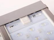 Логотип производителя светодиодного уличного светильника MAG3-105-148 от компании «ЛидерЛайт»