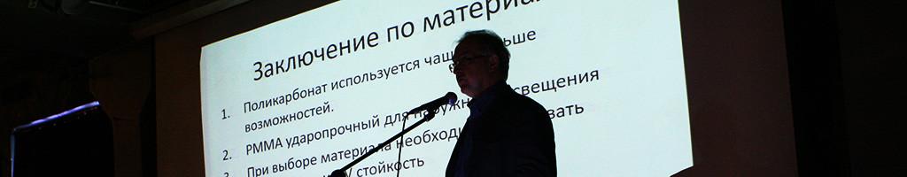 Рикард Рамос, генеральный директор Polinter S.A.