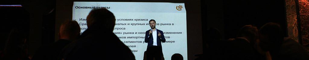 Владислав Терехов, ООО «БЛ-ТРЕЙД»