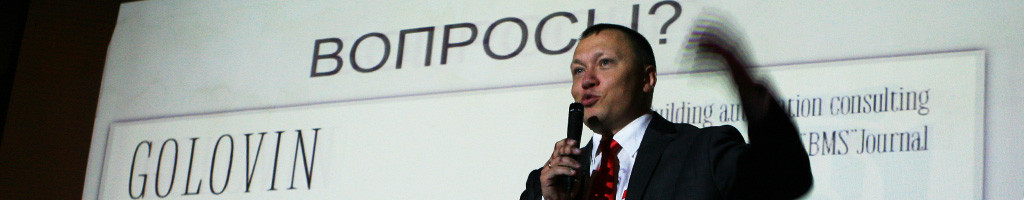 Андрей Головин, ассоциация Коннэкс