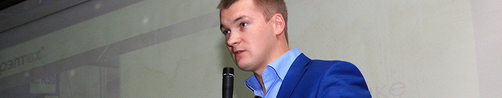 Сергей Васильев, ООО «КОРТЕМ-ГОРЭЛТЕХ»