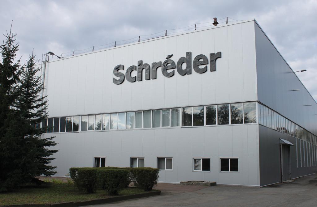Фоторепортаж с завода Schreder. Философия процесса