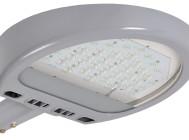 Уличный светильник Омега LED-100 ШБ/У50 Premio от компании «Galad»