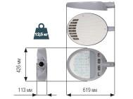 Чертежные виды Омега LED-100