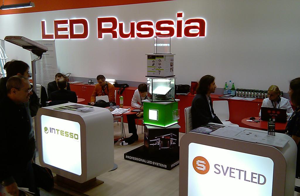 Россия на Light Building 2012. Объединенный стенд российских компаний, работающих в области светодиодной продукции, на прошедшей во Франкфурте выставке