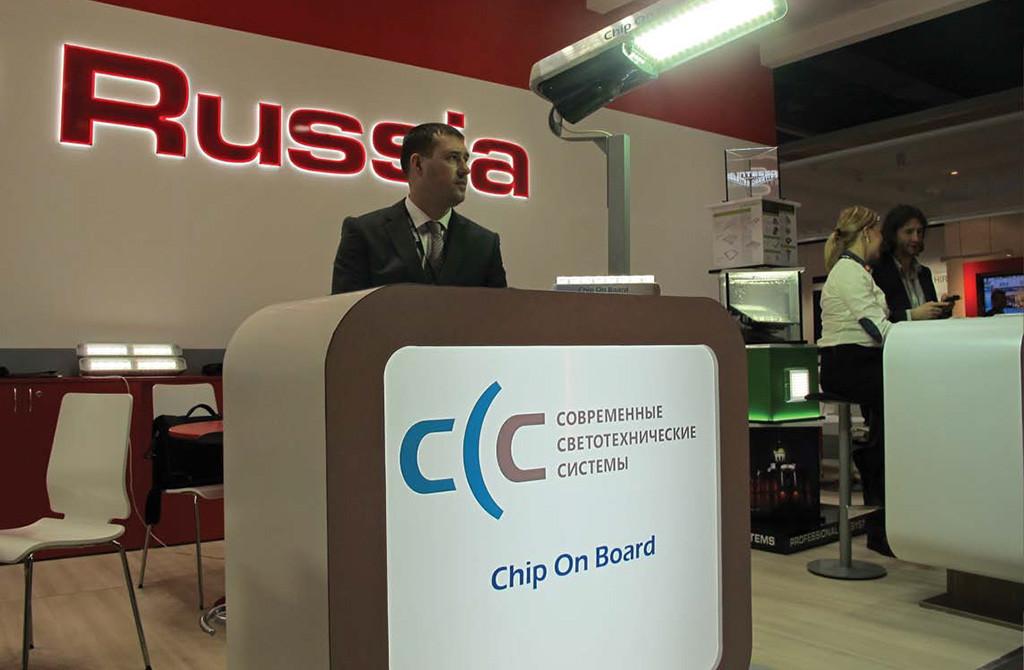Россия на Light Building 2012. Современные световые системы» на выставке во Франкфурте
