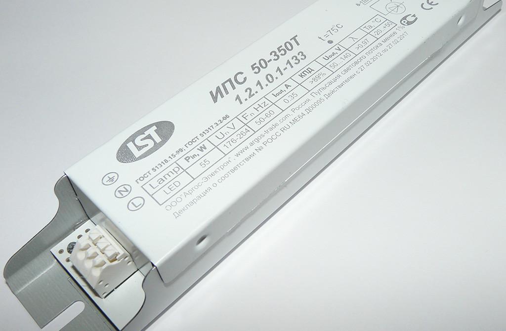 Россия на Light Building 2012. Продукция компании «Аргос-Трейд» — один из серии двухкаскадных драйверов, обеспечивающих пульсации светового потока светодиодного светильника в размере менее 0,1% (независимо от светодиодов и схемы их подключения)
