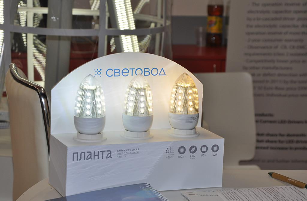 Россия на Light Building 2012. Светодиодные лампы компании «Световод»