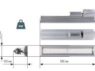 Чертежные виды светильника Quantum-90-1МА