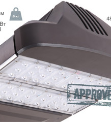 Уран-2А-76-10800 от ЛайтСвет: энергоэффективность минимализма. Большой обзор светодиодного уличного светильника