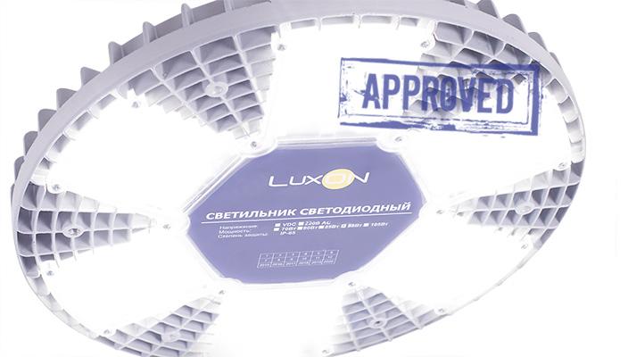 WebStar 95W (LUX) — испытания светодиодного светильника от LuxON