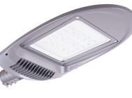 XLD-ДКУ08-80-WHS — испытания светодиодного уличного светильника от Икслайт