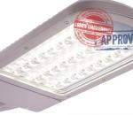 Испытания светодиодного уличного светильника NEOJ2018 30 Вт от компании «ЭкоГлоу»