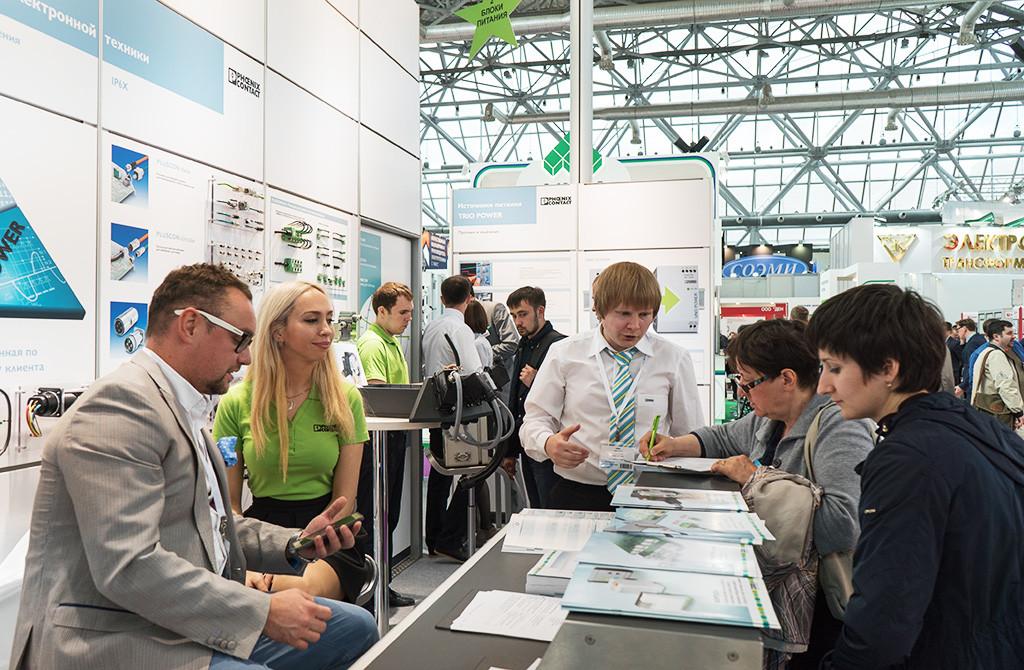 25-я международная выставка «Электро-2016»: отчет и результаты
