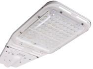 Общий вид GALAD Победа LED-100-ШБ1/К50