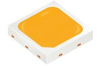 Мощная светотехника OSRAM для саммита G20